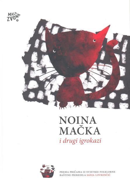 noina_macka