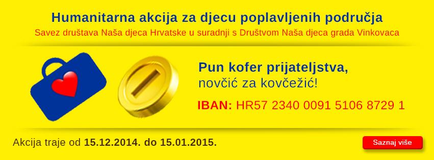 Savez_DND_fb_cover4-11